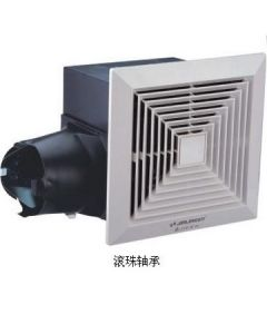 BATHROOM EXHAUST FAN BF153